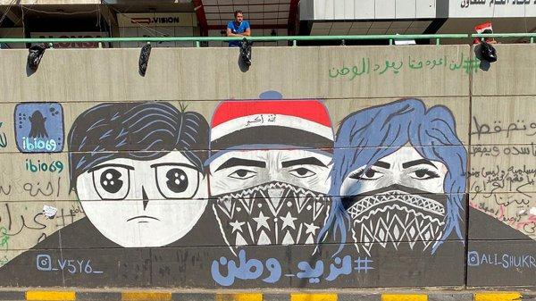 Bağdat'ta göstericiler, tepkilerini duvarlara yansıttı